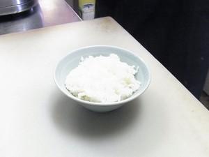 白ご飯を準備しよう!