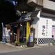 喜多方ラーメン 麺小町 今治店